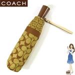 COACH(コーチ) 折りたたみ傘 シグネチャー パッチワーク アンブレラ カーキ/ブラウン 60361