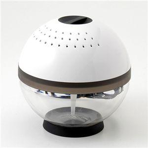 水で洗う空気清浄機 arobo CLV-306 ホワイト