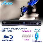 FUZE ブルーレイディスクプレーヤー BDP1000