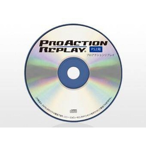 PS2用 プロアクションリプレイEZ