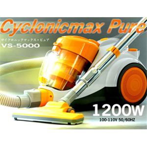 サイクロニックマックスピュア オレンジ