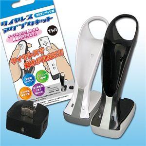 Wii用ワイヤレスヌンチャクキット2個セット ブラック