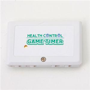 任天堂DSライト用 ヘルスコントロールゲームタイマー