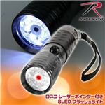 ROTHCO(ロスコ) レーザーポインター付きフラッシュライト
