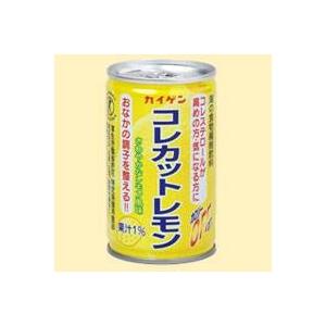 カイゲン コレカットレモン30缶セット【特定保健用食品】