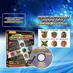 PSP1000/2000/3000用プロアクションリプレイ
