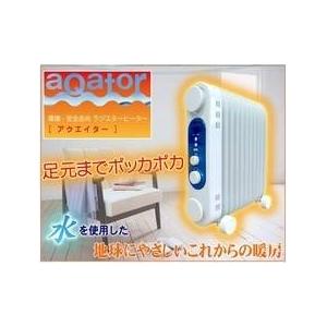 アクアヒーター「アクエイター」 環境にやさしい暖房器具本体