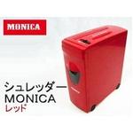 大切な情報をしっかりガード!!【MONICA】業務用シュレッダー レッド