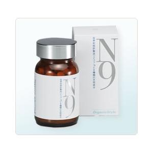 天然由来成分100%♪美と健康のためのバランスサプリメント「N9(エヌキュー)」