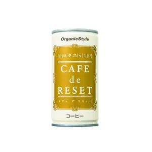 ダイエットコーヒー 【バーゲン通販】