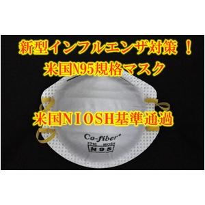 【電子タバコ】スーパーシガレット 最新日本版/TOKYO SMOKER(トウキョウスモーカー)