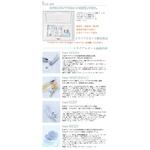 【電子タバコ】TOKYO SMOKERカートリッジ(5個×10箱)レギュラー(タバコ味)