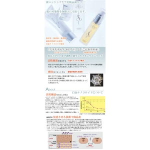 【電子タバコ】TOKYO SMOKERカートリッジ(5個×10箱)5種類の味