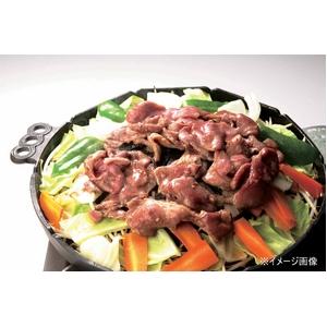 焼肉ロースジンギスカン25人前(4.7kg)セット