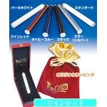 「TaEco」(タエコ)専用カラーバッテリー(ワインレッド)