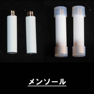 電子タバコ「ライズスモーカー」交換カートリッジ20個セット グリーン(メンソール風味)