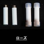 電子タバコ「ライズスモーカー」交換カートリッジ20個セット ピンク(ローズ風味)