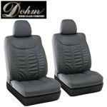 Dohm製 本革調シートカバー Sedanモデル グロリア・セドリック用 【N312】 グレー 1台分