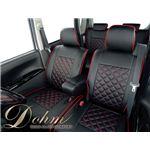 Dohm製 本革調シートカバー DIAモデル ムーヴ用 【D-D19】 軽自動車 レッドステッチ 1台分