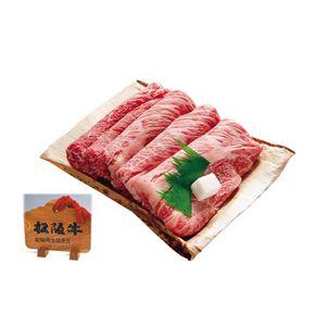 【お歳暮】松阪牛 すき焼き