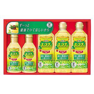 【お歳暮】エコナ クッキングオイルセット30