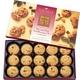 【ハワイ土産】  ハワイアンキング マカデミアナッツチョコチップクッキー 6箱セット