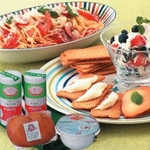【イタリア土産】 チーズ3種セット