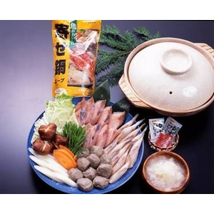 【大分】 大分浜商 旬の海鮮みぞれ鍋セット