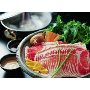 【鹿児島】 鹿児島黒豚 しゃぶしゃぶ肉