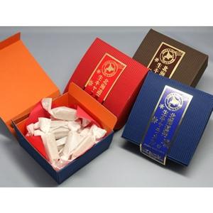 北海道 生キャラメル 3種 4箱セット