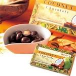 【ハワイ土産】ココナッツチョコレート 10箱セット