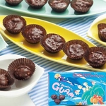 【グアム土産】クランチチョコレート 6箱セット