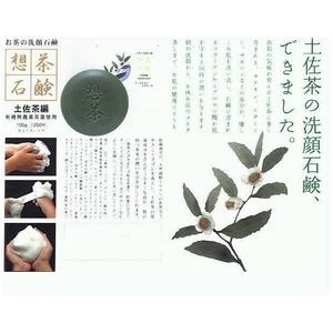 想茶石鹸3個セット (土佐茶編)