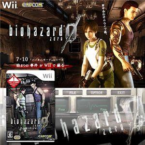 biohazard0