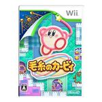 任天堂Wii 毛糸のカービィ