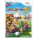Wiiマリオフェア マリオパーティ8セット