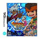任天堂DS イナズマイレブン3 世界への挑戦!!ジ・オーガ