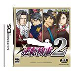 任天堂 DS 逆転検事2