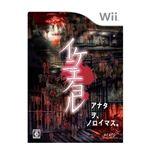 Nintendo(任天堂) Wiiソフト イケニエノヨル