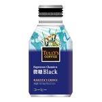 TULLY'S 微糖ブラックコーヒー 285ml×48本