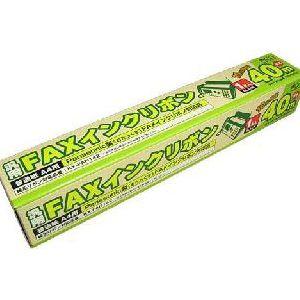 ミヨシ(MCO) 普通紙AX汎用インクリボン panasonic対応 FXS40PA-1