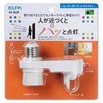 ELPA センサー付ソケットアダプター 人感センサー SA-26JB