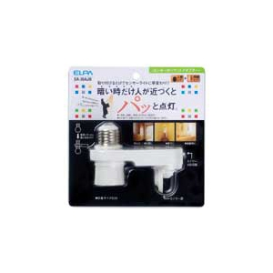 ELPA センサー付ソケットアダプター 人感センサー+明暗センサー SA-26AJB