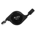 ミヨシ(MCO) モバイルLANケーブル MBR-EXLT3/BK ブラック