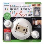 ELPA センサー付器具用アダプター 【人感センサー+明暗センサー】 SA-K01AJB