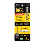 ミヨシ(MCO) 高耐久Lightningケーブル 1.5m グレー SLC-T15/GY 【2本セット】
