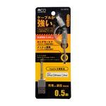 ミヨシ 高耐久microUSBケーブル+ Lightningアダプタ 0.5m グレー SLC-MT05/GY 【2本セット】