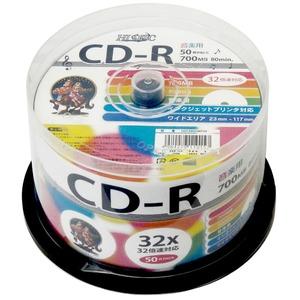 HIDISC 音楽用 CD-R 80分 700MB 32倍速対応 50枚 スピンドルケース入り インクジェットプリンタ対応 ワイドプリンタブル HDCR80GMP50-18P 【18個セット】