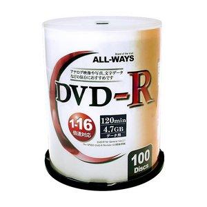 ALL-WAY DVD-R16倍速100枚スピンドル ALDR47-16X100PW-3P 【3個セット】