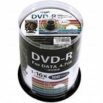 HIDISC(磁気研究所) データ用 DVD-R 16倍速 100枚 ワイドプリンタブル  HDDR47JNP100-5P  【5個セット】